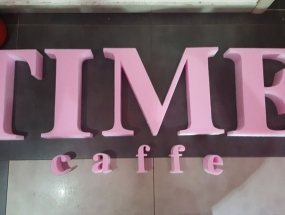 Caffe bar time